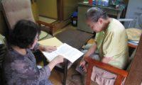 朱一学区 高齢者見守り事業 開催