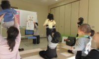 立誠学区の「きっずぱぁく」に参加してきました!