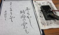 柳池学区「柳池サロン」再開!!(12/2)
