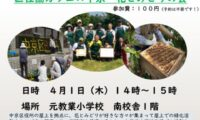令和3年4月1日(木)区社協カフェ開催します!